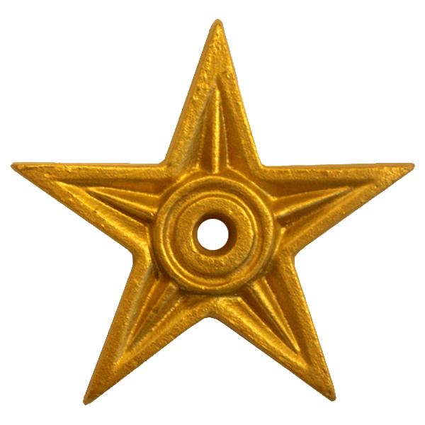 Paperweight_FlatStar